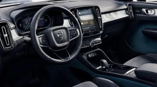 Jak będzie się rozwijał rynek ekologicznych materiałów luksusowych w kolejnych latach? Nowy raport Volvo Cars i Future Laboratory